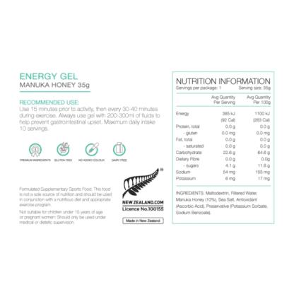PURE ENERGY GELS 35G manuka honey nutritional info