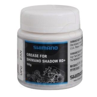 SHIMANO GREASE FOR SHADOW DERAILLEUR + CLUTCH GREASE